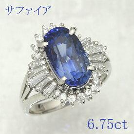 【返品可能】 サファイア サファイヤ Pt900 リング S 6.75ct D 0.78ct sapphire【中古】