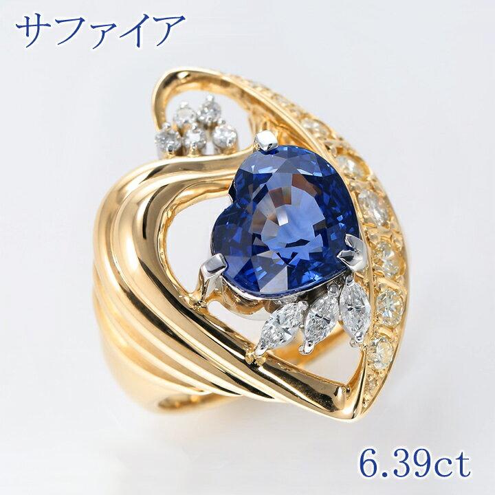 ★7月14日〜21日ポイント10倍★【返品可能】 ブルー サファイア ブルー サファイヤ サファイア Pt900/K18 リング S 6.39ct D 0.85ct blue sapphire 【中古】