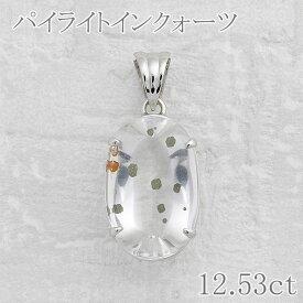 【返品可能】 パイライト・イン・クォーツ K18WG ペンダントヘッド 12.53ct クォーツ 水晶 ロック クリスタル レアストーン【中古】pyrite in quartz