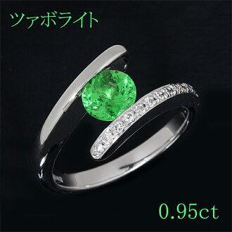 ツァボライトグリーングロッシュラーガーネットガーネット K18WG ring 0.95ct D 0.20ct tsavorite