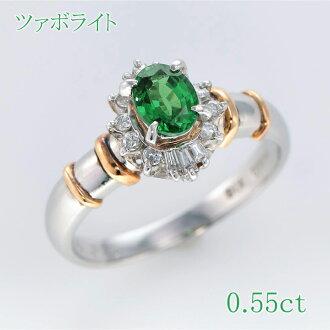 ツァボライトグリーングロッシュラーガーネットガーネット Pt900/K18 ring 0.55ct D 0.16ct tsavorite
