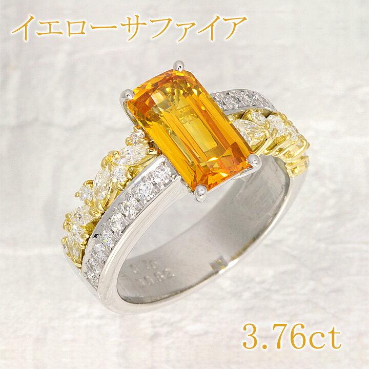【返品可能】 イエロー サファイア イエロー サファイヤ サファイア Pt900/K18 リング S 3.76ct D 0.82ct yellow sapphire 【中古】