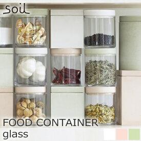 soil ソイル フードコンテナ ガラス 調湿性 珪藻土 調味料入れ 保存容器 キャニスター おしゃれ FOOD CONTAINER glass K117