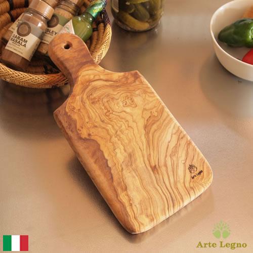 【クーポン配布中】 カッティングボード オリーブ まな板 木製 ミディアム イタリア製 Arte Legno アルテレニョ サービングボード 481975