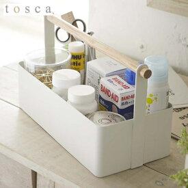 tosca トスカ ツールボックスL 小物入れ 救急箱 ツールボックス キッチン リビング 収納 収納ボックス 山崎実業 02312