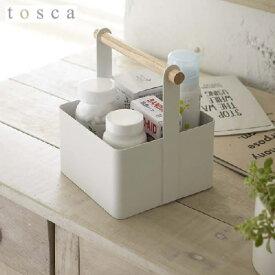 tosca トスカ ツールボックスS 小物入れ 救急箱 ツールボックス キッチン リビング 収納 収納ボックス 山崎実業 02313
