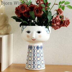 ビヨン・ヴィンブラッド エヴァ フラワーベース ブルー Bjorn Wiinblad VASE Eva ビヨンヴィンブラッド ベース 花器