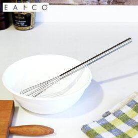 ヨシカワ EAトCO イイトコ Mazelu whisk マゼル ウィスク ステンレス製 日本製 泡だて器 泡立て器 スリム