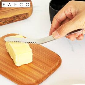 ヨシカワ EAトCO イイトコ Nulu butter knife ヌル バターナイフ ステンレス製 日本製 削る ふわふわ コゲ落とし