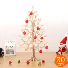 lovi ロヴィ クリスマスツリー ツリー Momi-no-ki 30cm ミニボールセット クリスマス クリスマス雑貨 オーナメント 北欧 北欧インテリア