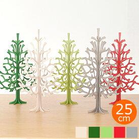 【クーポン配布中】 lovi ロヴィ クリスマスツリー ツリー Momi-no-ki 25cm クリスマス クリスマス雑貨 オーナメント 北欧 北欧雑貨 北欧インテリア フィンランド