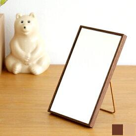 みはたや 卓上ミラー 木製 折りたたみ スクエア 鏡 卓上 壁掛け テーブルミラー スタンドミラー 化粧鏡 mihataya 黄金比の卓上鏡 日本製