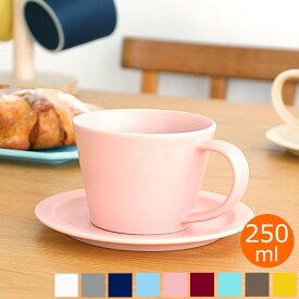 SAKUZAN Sara コーヒーカップ&ソーサー カップ 9バリエーション プレート 作山窯 美濃焼 食器 日本製 和食器 手仕事 うつわ 器 手作り 贈り物 結婚祝い プレゼント
