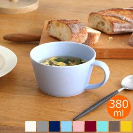 【クーポン配布中】 SAKUZAN Sara スープカップ マグカップ 260ml 作山窯 美濃焼 食器 日本製 和食器 手仕事 うつわ 器 手作り 贈り物