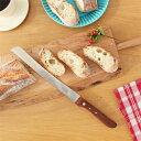 ロベルトヘアダー ブレッドナイフ パン切り包丁 プラムウッド Robert Header ドイツ製 パンナイフ 木製