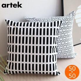 Artek クッションカバー 50×50 cm SIENA H55 アルテック 北欧 キャンバス コットン 北欧デザイン フィンランド