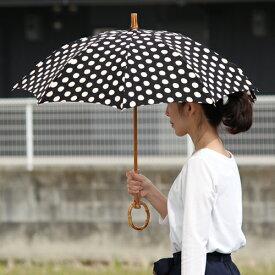 【期間限定ラッピング無料】 シュールメール 日傘 SUR MER 水玉 ブラック 綿麻キャンバス 竹輪っか 長傘 折りたたみ傘 日本製 UVカット 紫外線防止 シュルメール