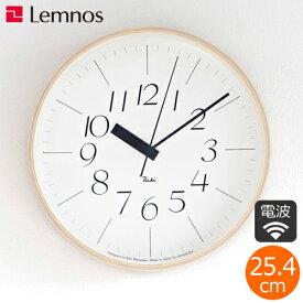 掛け時計 電波時計 レムノス LEMNOS リキクロック RIKI CLOCK RC 文字 小 木製 壁掛け時計 連続秒針 スイープムーブメント WR20-01 タカタレムノス