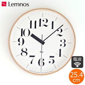 掛け時計 電波時計 レムノス LEMNOS リキクロック RIKI CLOCK RC 文字 大 木製 壁掛け時計 連続秒針 スイープムーブメント WR20-02 タカタレムノス