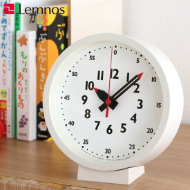 知育時計 置き時計 レムノス LEMNOS ふんぷんくろっく fun pun clock for table 知育クロック ステップムーブメント タカタレムノス YD18-04