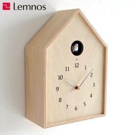 掛け時計 鳩時計 レムノス LEMNOS バードハウスクロック Birdhouse Clock ナチュラル カッコー時計 木製 壁掛け時計 置き時計 NY16-12NT