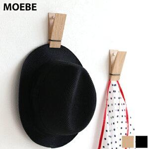 MOEBE ムーベ ピンチ PINCH 壁掛け 写真 収納 北欧 ウッドクリップ 木製 釘1本おまけ付き ナチュラル ブラック 見せる収納