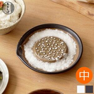 もとしげ おろし器 中 15cm 陶器 セラミック おろし 大根おろし 長芋 滑り止め付き 日本製 石見焼 元重製陶所