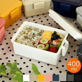 ジェルクール お弁当箱 女子 大人 スクエア L 400ml 保冷蓋 一段 角型 保冷剤付き 保冷 電子レンジ対応 小 GEL-COOL 日本製