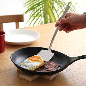 一菱金属 すくいやすく返しやすいターナー ステンレス ターナー フライ返し ヘラ キッチンツール ICHIBISHI 日本製