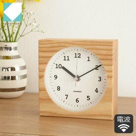 加藤木工 カトモク KATOMOKU Dual use clock 4 ナチュラル 掛け&置き時計 電波時計 置き時計 壁掛け スクエア 四角 スイープムーブメント KM-95NRC
