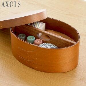 シェーカーボックス ソーイングボックス シェーカー 2段 フタ付き 木製 裁縫箱 小物収納 収納ボックス 手作り AXCIS アクシス