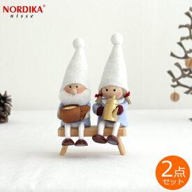 【10月中旬入荷予定 ご予約受付中】 ノルディカニッセ 2021 2体セット ククサを持ったサンタ × ポットを持った女の子 NORDIKA nisse クリスマス 雑貨 木製 人形 北欧