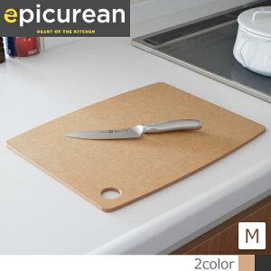 【クーポン配布中】 エピキュリアン カッティングボード まな板 M サイズ epicurean アメリカ 薄型 食洗機対応
