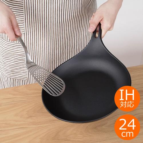 南部鉄器 フライパン オムレット 24cm 岩鋳 IWACHU イワチュウ 鉄フライパン IH対応 日本製 24601