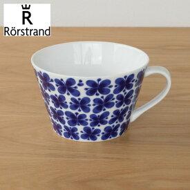 ロールストランド モナミ ティーカップ 500ml 花柄 Rorstrand MON AMIE