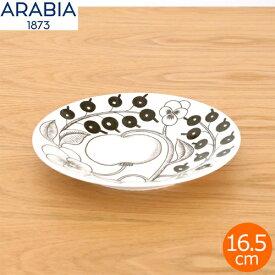 アラビア パラティッシ ブラック プレート 16.5cm/ARABIA Paratiisi 6678