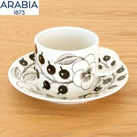 アラビア パラティッシ ブラック ティーカップ&ソーサー ARABIA Black Paratiisi ブラックパラティッシ 6677 6678 カップ ソーサー ティーカップ