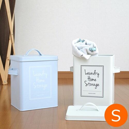 【クーポン配布中】 ランドリーホームストレージ S ランドリーストレージ ボックス 洗剤 収納 おしゃれ LAUNDRY HOME STORAGE