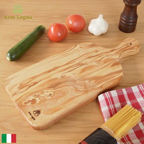 カッティングボード オリーブ まな板 木製 ベンティ イタリア製 Arte Legno アルテレニョ サービングボード 482767