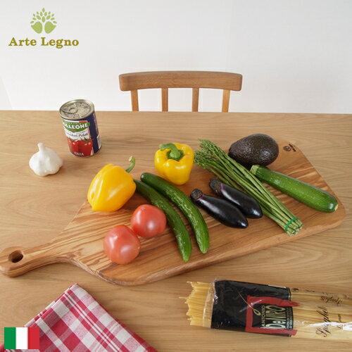 カッティングボード オリーブ まな板 木製 ナチュラルカッティングボード ハンドル ベンティ イタリア製 Arte Legno アルテレニョ サービングボード 選べる1点物のまな板