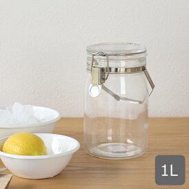 セラーメイト 取手付密封びん 1L 保存容器 保存瓶 果実酒 瓶 ガラス瓶 密封瓶 星硝 日本製