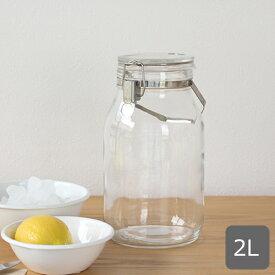 セラーメイト 取手付密封びん 2L 保存容器 保存瓶 果実酒 瓶 ガラス瓶 密封瓶 大容量 星硝 日本製