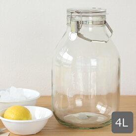 セラーメイト 取手付密封びん 4L 保存容器 保存瓶 果実酒 瓶 ガラス瓶 密封瓶 大容量 星硝 日本製