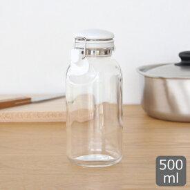 セラーメイト これは便利調味料びん 500ml 保存容器 調味料ボトル 調味料入れ 保存瓶 密封 密閉 ガラス瓶 密閉瓶 星硝 日本製