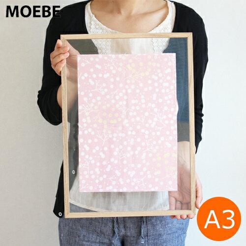 【クーポン配布中】 MOEBE ムーベ フォトフレーム FRAME A3 アクリル板 額縁 写真立て 木製 壁かけ オーク ブラック ホワイト
