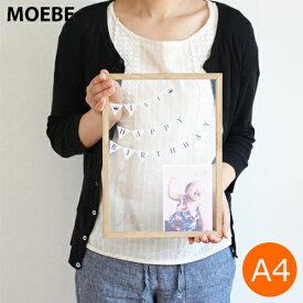 MOEBE ムーベ フォトフレーム FRAME A4 アクリル板 額縁 写真立て 木製 壁かけ オーク ブラック ホワイト