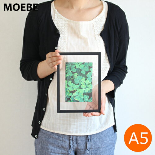 MOEBE ムーベ フォトフレーム FRAME A5 アクリル板 額縁 写真立て 木製 壁かけ オーク ブラック ホワイト