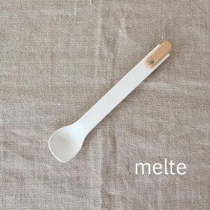ジャムスプーン ホーロー 琺瑯 職人さんの手作り カトラリー melte メルテ 白 食器 高桑金属 takakuwa 日本製 カフェ おしゃれ 400928