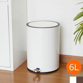 【クーポン配布中】 ステップビン ゴミ箱 ダストボックス ラウンド 6L ゴミ箱 ふた付き ペダル式 インナーBOX付き ホワイト レッド 小さい