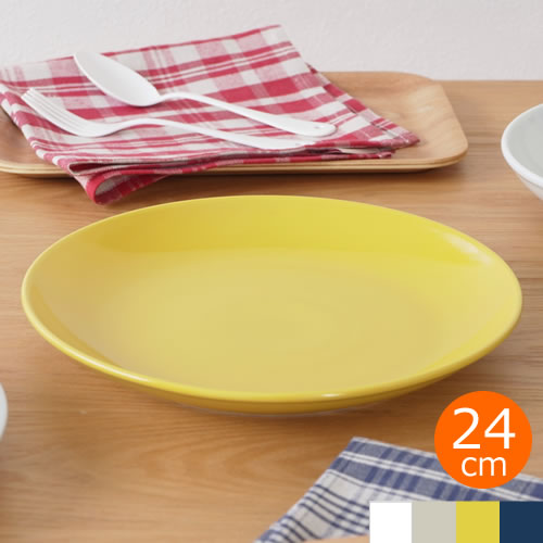波佐見焼 Common コモン プレート 24cm 大皿 皿 ワンプレート 食器 グッドデザイン賞 食洗機可 電子レンジ可 日本製
